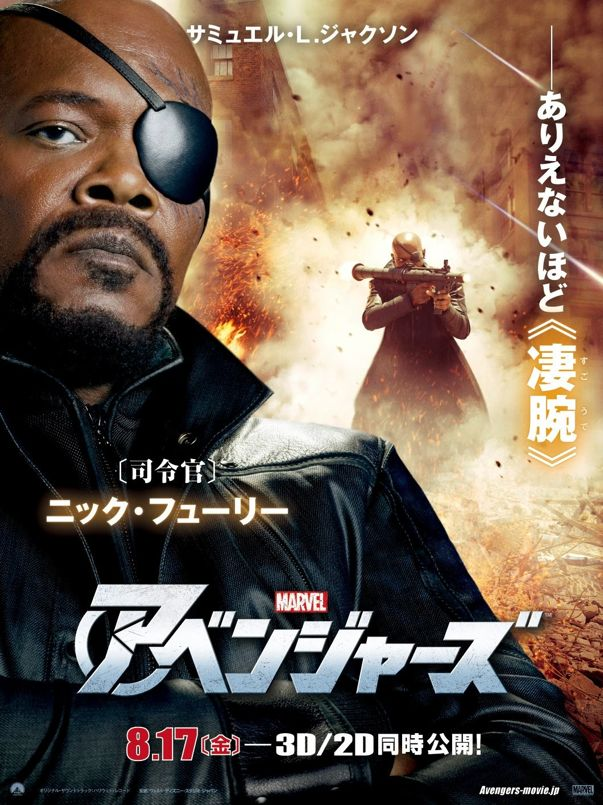 The-Avengers-Japanese-Character-Poster-Samuel-L-Jackson