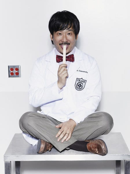 ANIMAL PRACTICE -- Season: 1 -- Pictured: Bobby Lee as Dr. Yamamoto -- (Photo by: Robert Trachtenberg/NBC)