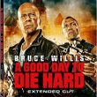 A GOOD DAY TO DIE HARD DVD BLURAY