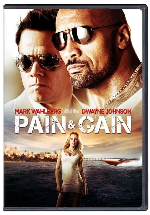 Pain And Gain DVD Cover