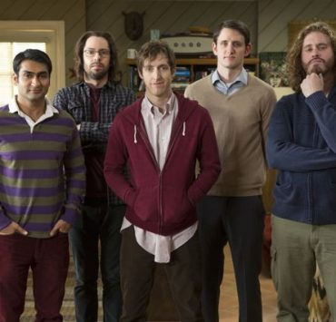 Silicon Valley Cast HBO