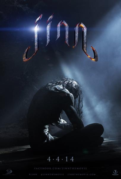 Jinn Movie Poster
