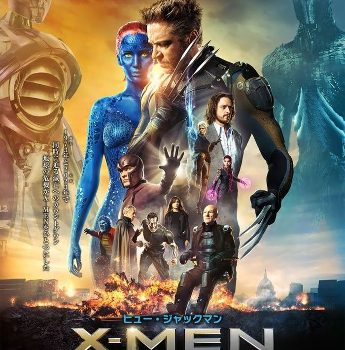 X-MEN DAYS OF FUTURE PAST Japanese Poster