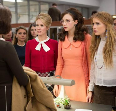 good-girls-revolt-amazon