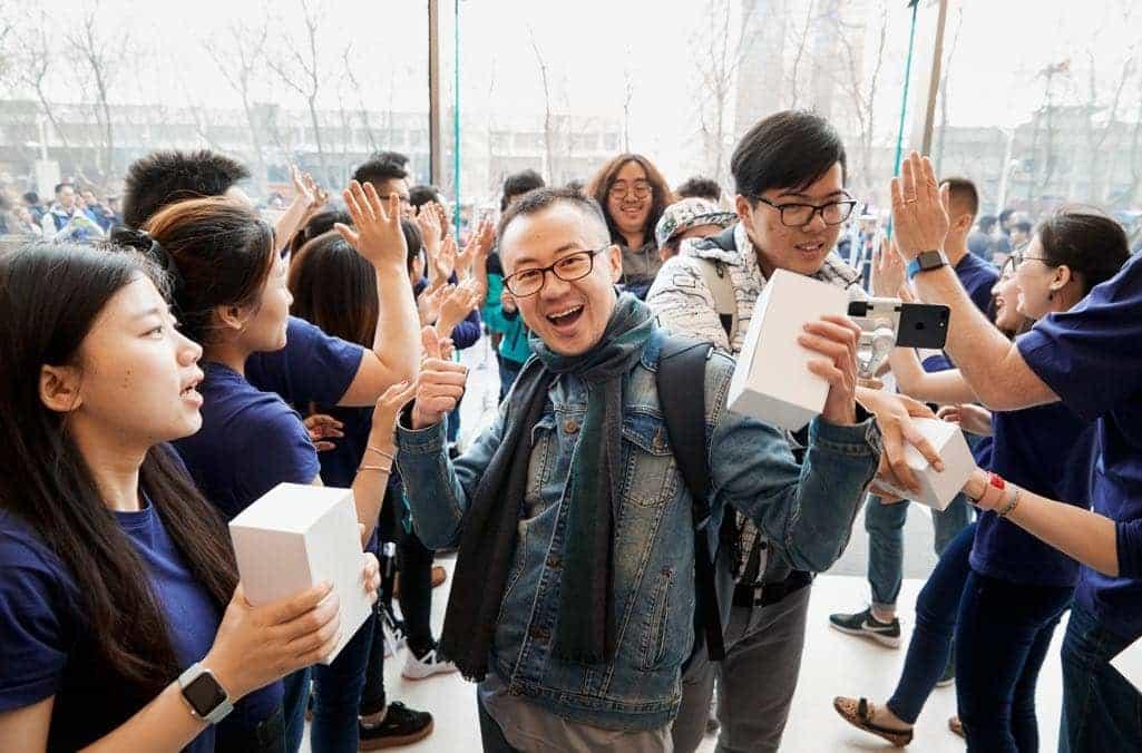 Apple Nanjing Jinmao Place