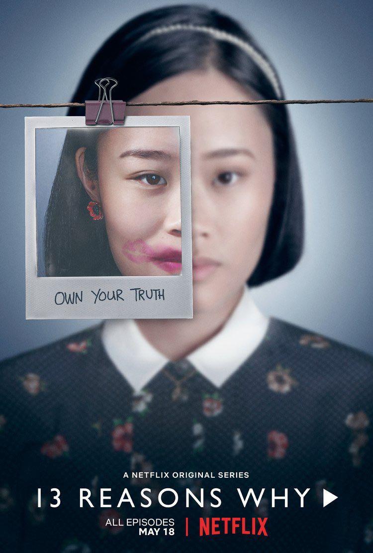 13 Reasons Why Season 2 Poster Michele Selene Ang