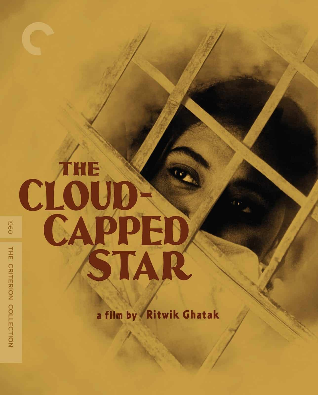 The Cloud Capped Star The Criterion Collection Bluray