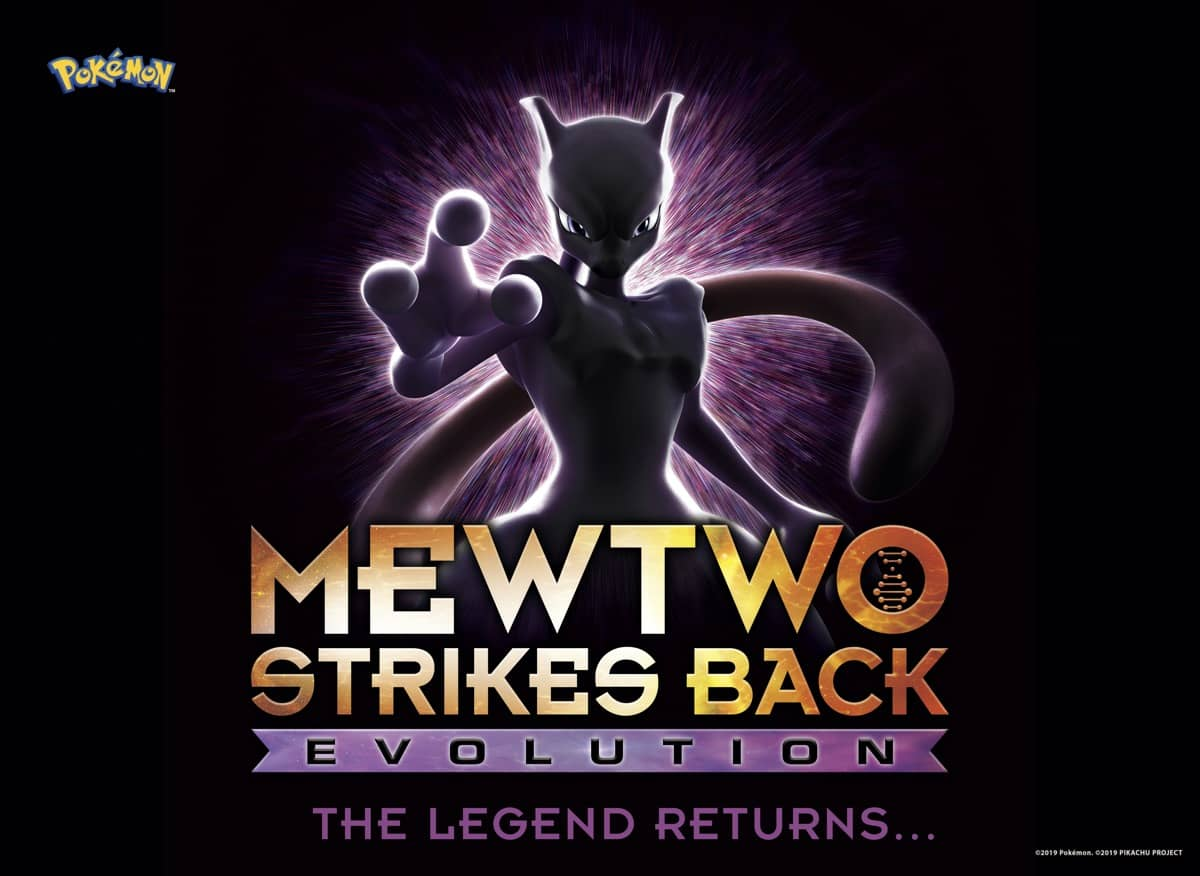 Pokemon Mewtwo Strikes Back Evolution KEY ART EN