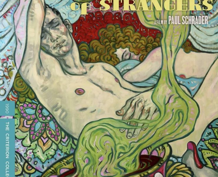 The Comfort of Strangers Bluray Cover The Criterion Collection