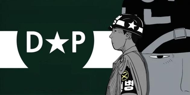 D.P. Webtoon Image