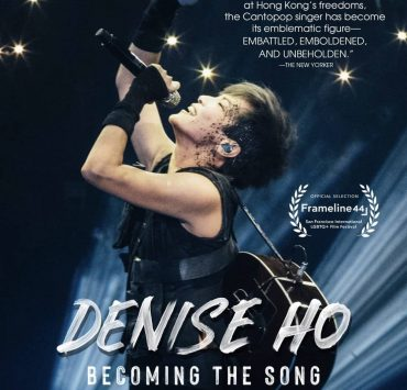 Denise Ho Becoming the Song DVD