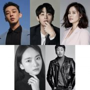 Hellbound Cast Korean Netflix