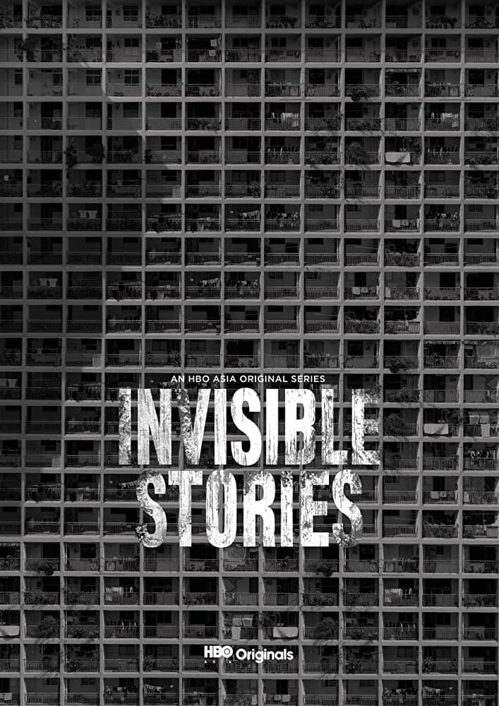Invisible Stories Poster HBO