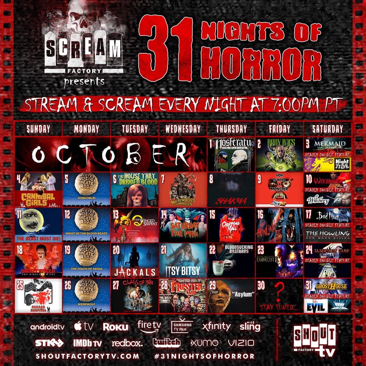 31 Nights Of Horror Scream Factory