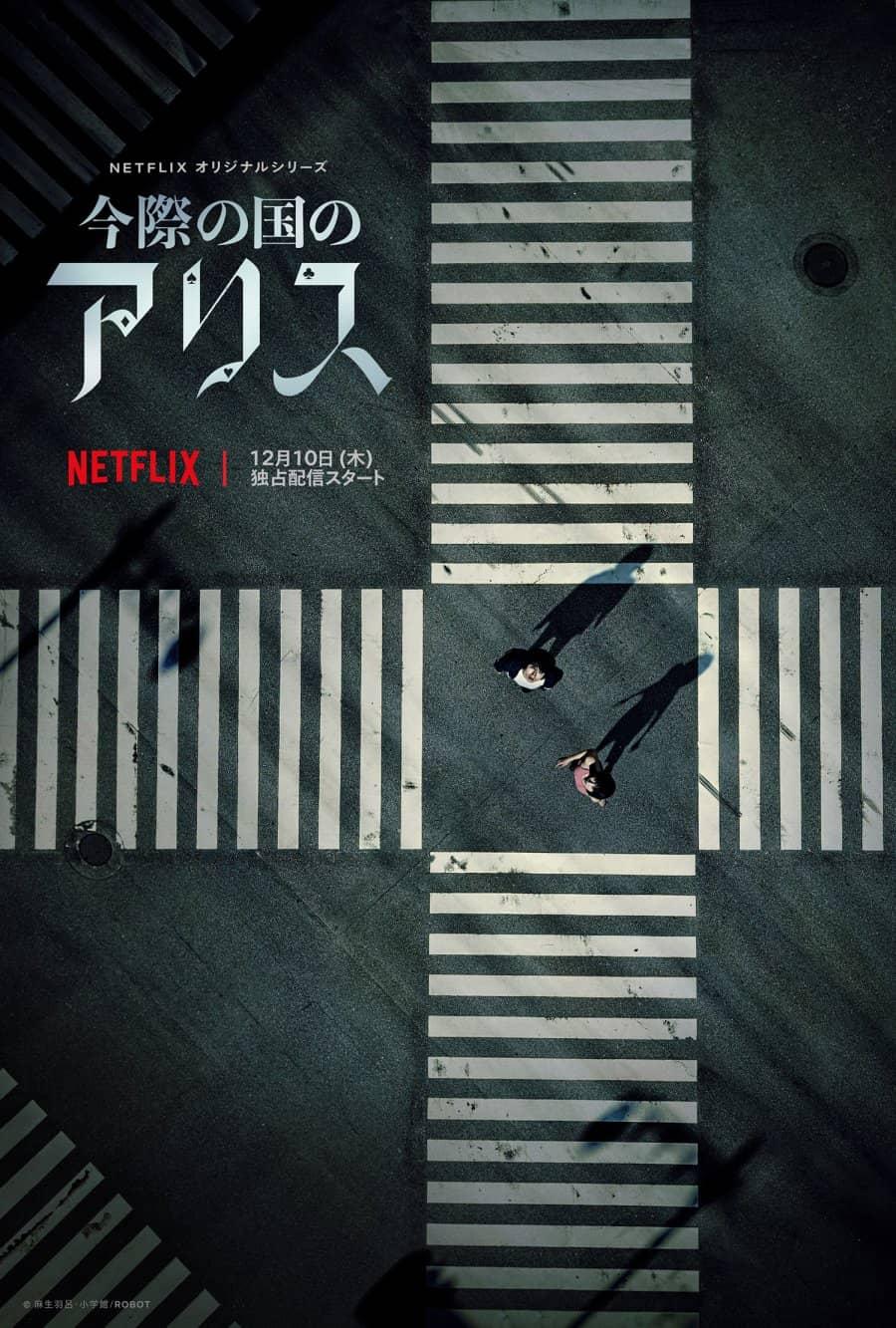 Alice In Borderland Netflix Poster