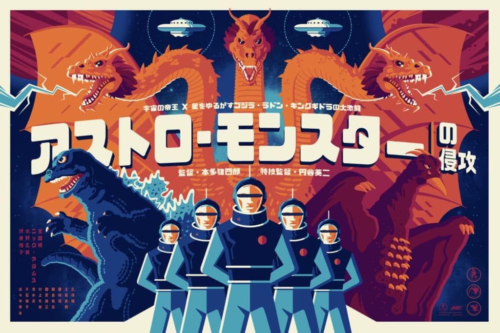 Invasion of Astro-Monster Mondo Poster Variant By Tom Whalen
