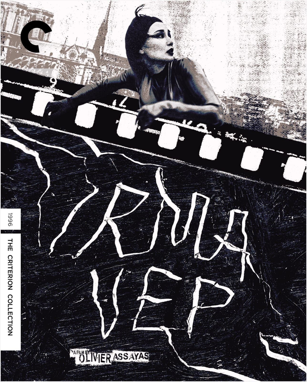 Irma Vep The Criterion Collection Bluray