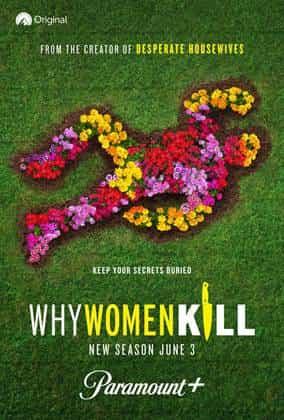 Why Women Kill Season 2 Poster Key Art